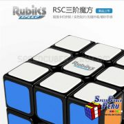 Gans-Rubik-4