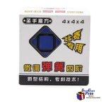 Shengshou 4X4X4 4