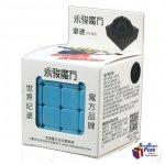 4x4x4-yusu2-45