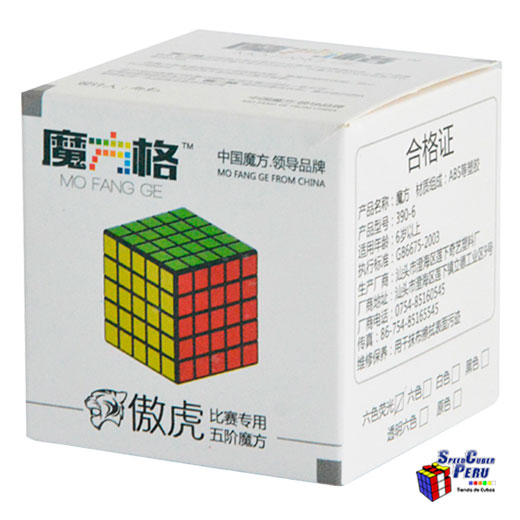 5x5x5-Qiy1i-50