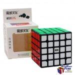 5x5x5-moyu-weichuang-90