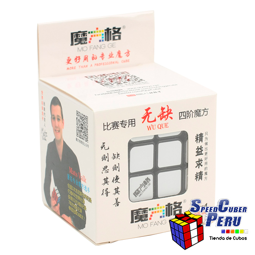 qiyi-wuque-4x4x4-75