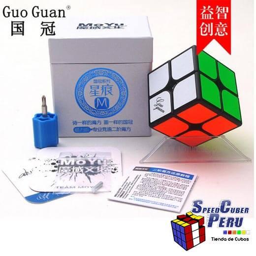 Guoguan-Xinghen-M-cube-2