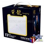 Yuxin-17x17x17-4