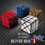 MoFangJiaoShi Carbon Fiber Windmill Cube