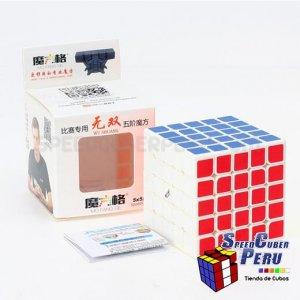 QiYi WuShuang 5x5 blanco