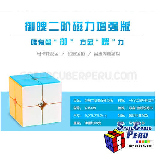 YJ-YuPo-Cubo-2x2x2-plus-Magnético-2