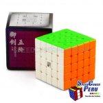 yj-yuchuang-5×5-m-stickerless